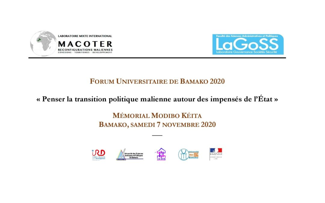 Forum universitaire de Bamako 2020